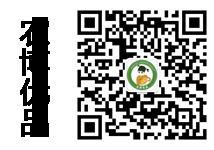 长沙红星国际会展中心官网